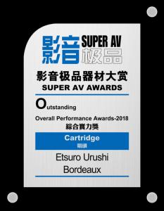 Etsuro Urushi Bordeaux Award