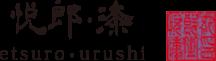 Logo Etsuro